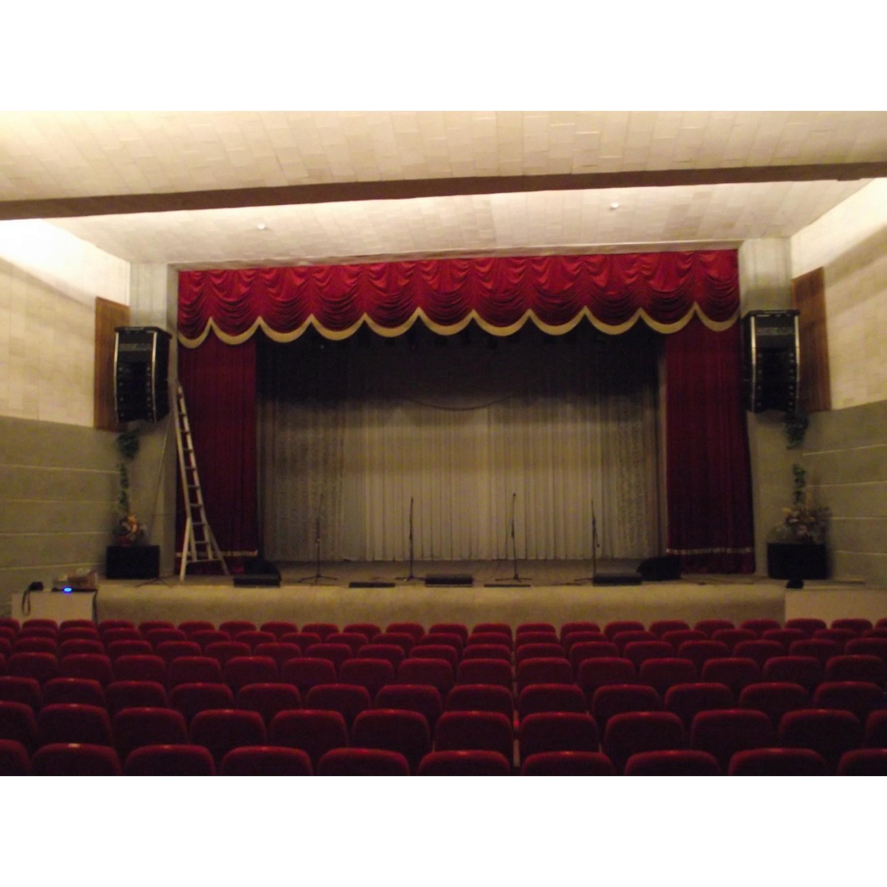 Районный центр культуры г. Клецк